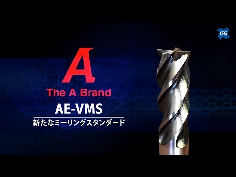 OSG 超硬エンドミル AE-VMS サムネイル