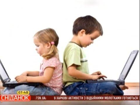 Скільки часу дитині користуватися комп'ютером