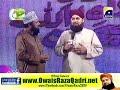 Owais Raza Qadri - Wah Wah Subhan Allah -Naat Khawan Audition Geo Tv - 6th August 2011 Part-2