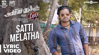 Satti Melatha Song Lyrics