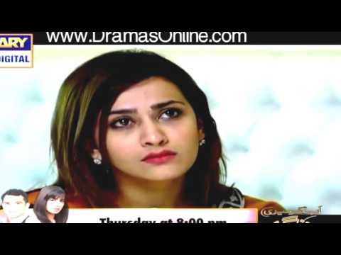 Mann Mayal Episode 19 HD Full Hum TV Drama 25 April 2016