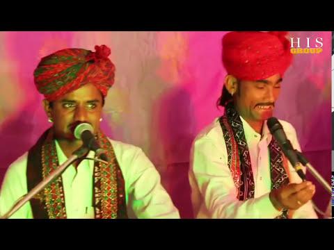 Rajasthani folk langa song kad Aao Ni Badila new latest song