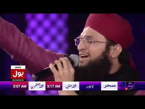 Video Har Desh me Goonje Ga,  New Hafiz Tahir Qadri BOL Tv download in MP3, 3GP, MP4, WEBM, AVI, FLV January 2017