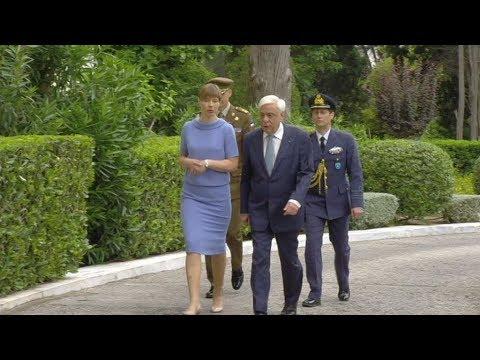 Διήμερη επίσκεψη της Προέδρου της Εσθονίας, στην Ελλάδα