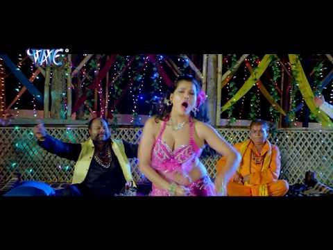 Video जोबना गार दs राजा रसा टप टप चुवेला - Dildar Sajana - Seema Singh - Bhojpuri Hit Item Songs 2015 download in MP3, 3GP, MP4, WEBM, AVI, FLV January 2017