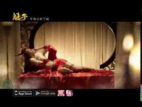 Video of 魅子Online - 翻牌找尋真愛