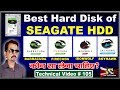 Download Lagu How to Select Best Seagate HDD as a our Requirement Full Explain in Hindi # 105 Mp3 Free