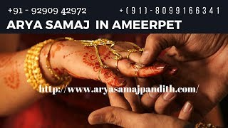 Arya Samaj Mandir In Ameerpet Hyderabad Telangana