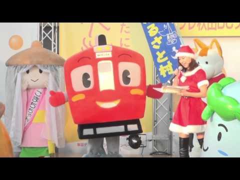 ご当地キャラクター大集合 「プレ秋田DCファイナルイベント」