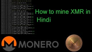 How To Mine Monero in pc / How To Mine XMR in Hindi -2017