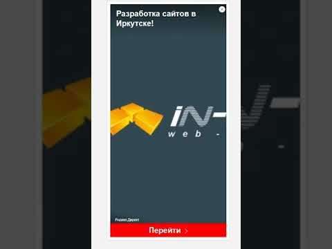 Пример рекламы в РСЯ (Рекламная Сеть Яндекс)