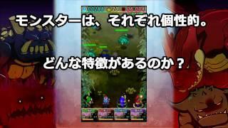 Dot-Ranger Full Version YouTube video