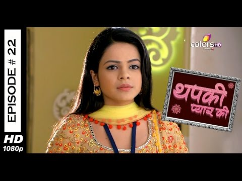 Thapki Pyar Ki - 18th June 2015 - थपकी प