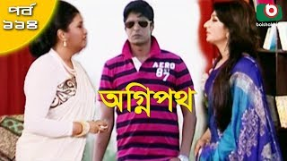 Download Video বাংলা নাটক - অগ্নিপথ | Agnipath | EP 114 | Raunak Hasan, Mousumi Nag, Afroza Banu, Shirin Bokul MP3 3GP MP4