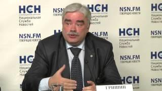 НСН - Национальная Служба Новостей