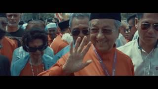 Perjalanan Tun Dr Mahathir Mohamad sebagai Perdana Menteri ke-7