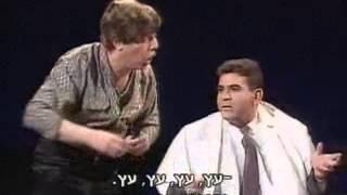 מערכון יצפאן - ריבלין - מספרה 1992