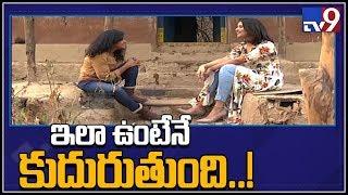 Rangasthalam Rangamma – Anchor Anasuya Exclusive Interview
