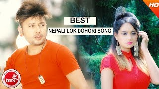 Nepali Superhit Lok Dohori Song Collections