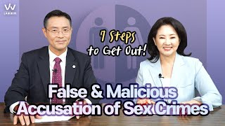False & Malicious Accusation of Sex Crimes: 7 Steps to Get Out! (Full)