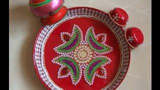 Diwali pooja thali decoration ideas videos bapse pooja thali decoration aarti thali decoration for marriage junglespirit Choice Image