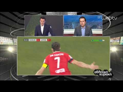 Γερμανία : Πότε ξεκινάει η Bundesliga | 26/04/2020 | ΕΡΤ