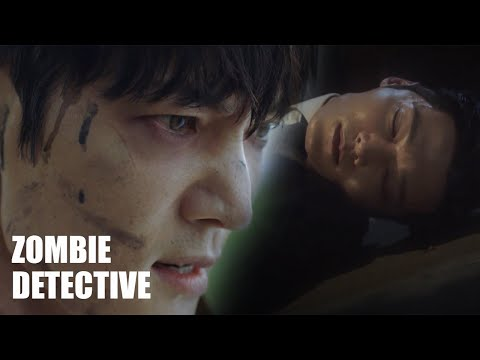 ZOMBIE DETECTIVE || How Min Woo's human life ended | Episode 8