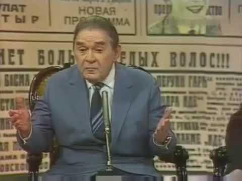 Леонид Утесов. Проходит год как день.