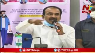 Etela Rajender Press Meet   Telangana Corona Bulletin
