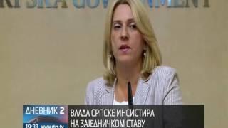 U narednom periodu trebalo bi doci do usaglašavanja stavova o ugovoru o Transportnoj zajednici, porucila je premijerka Željka...