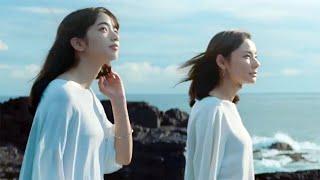 吉田羊、小松菜奈出演「空と大地と乳酸菌」30秒/ロッテ乳酸菌ショコラCM30秒
