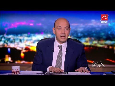 رئيس قطاع الآثار المصرية يشرح لعمرو أديب الإجراءات تجاه موضوع فيديو الهرم