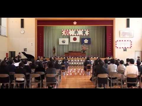 嘉例川だより 〜 旅立ちの日に (平成25年度 中福良小学校卒業式にて)