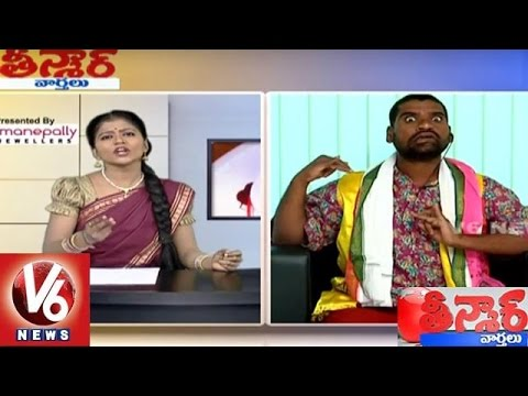 Bithiri Sathi Satire On Telugu Politicians | Talk Show With Sathi | Teenmaar News