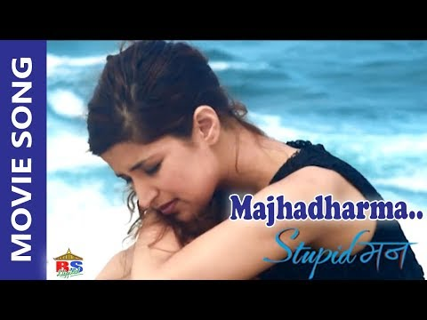 (Majhadharma    Stupid Maan    By Raj Sigdel, Durga Kharel - Duration: 4 minutes, 43 seconds.)