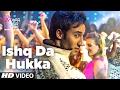 ISHQ DA HUKKA Video Song   Luv Shv Pyar Vyar   GAK and Dolly Chawla   T-Series