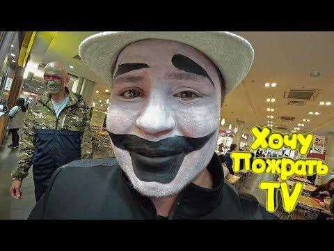 ТАКОГО ДНЯ ГОРОДА ИВАНОВО ВЫ ЕЩЁ НЕ ВИДЕЛИ КРУТЬ  - DomaVideo.Ru