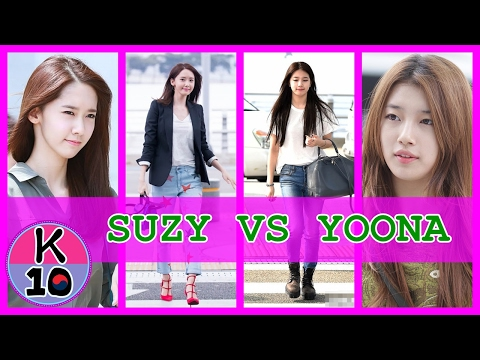 SUZY VS YOONA Who Is The Most Fashionable [2017]
