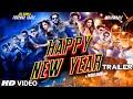 jජයග්රහණය  මෙහෙයුම අතර  සුබපැතීම  .....!    #    happy  new year Trailer   #