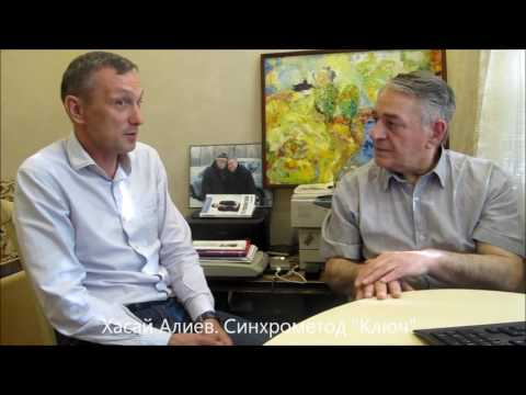 Юрий Трухин делится со всеми опытом применения метода Ключ. Часть 2