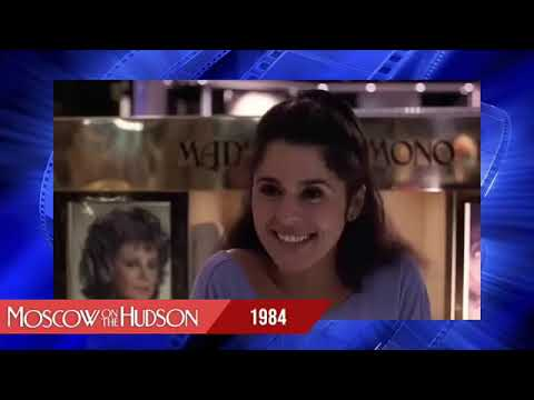 "María Conchita Alonso Película  ""Moscow on the Hudson"" 🎬"