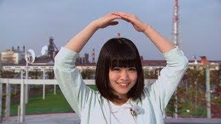 見る・知る・食べる 北九州まるかじり!チャプター4