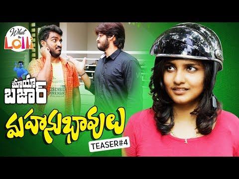 Mayabazar Web Series Teaser 4 | Directed by Sreedhar Reddy