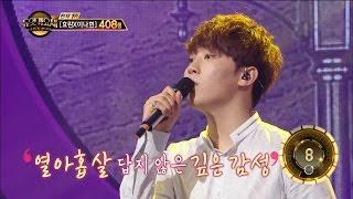 Download Lagu 【TVPP】SeungKwan(Seventeen) – How Love Is, 승관(세븐틴) - 어떻게 사랑이 그래요 @Duet Song Festival Mp3