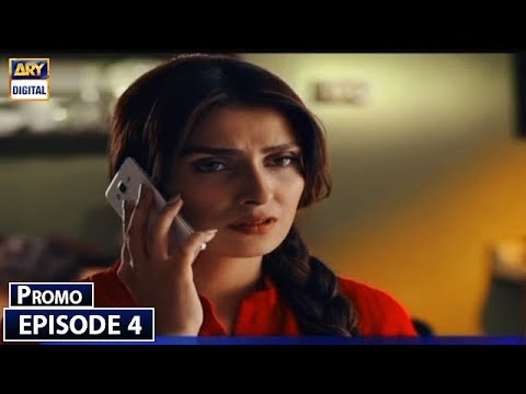 Meray Paas Tum Ho Episode 4 | Promo | ARY Digital Drama