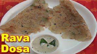 Tasty Rava Dosa Recipe in Tamil