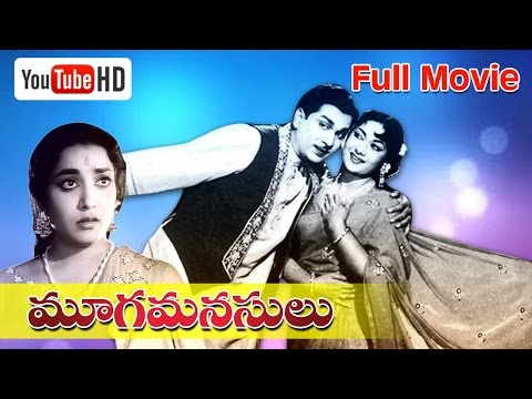 Mooga Manasulu Full Length Telugu Movie