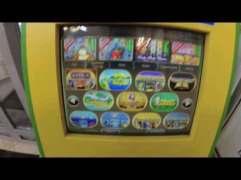 Игровые автоматы для детей развлекательный центр в нижнем новгороде