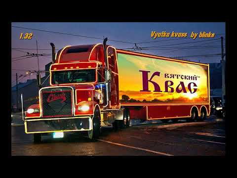 Vyatskay Kvass Trailer 1.32