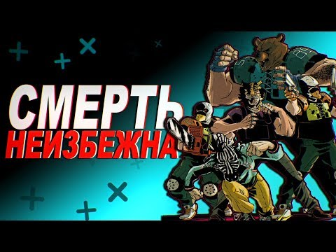 14 игр в которых ВЫ УМРЁТЕ что бы вы при этом не делали - DomaVideo.Ru